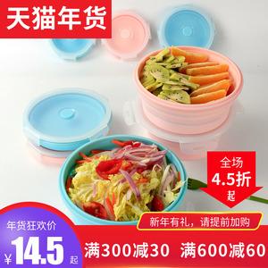 硅胶折叠碗便携户外餐具露营装备野餐野炊<span class=H>用品</span>旅行日本可伸缩饭盒