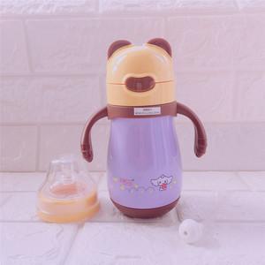 米老鼠把手儿童奶嘴可爱小巧便携吸管<span class=H>保温杯</span>两用盖304不锈钢婴儿