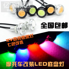 Motorcycle Electric Vehicle Hawk Eye Modified Assembly Ghost Fire Screw Lamp Chassis Lamp Pedal LED Decorative Ultra-bright Color Lamp
