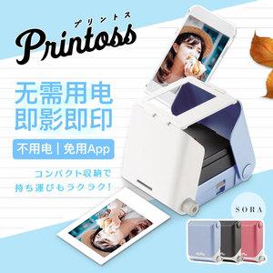 抖音日本Printoss拍立得手机照片彩色无线<span class=H>打印机</span>便携迷你不用电