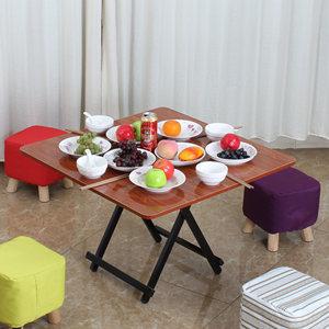 手提折叠桌 餐桌 家用小饭桌便携 户外吃饭桌小桌简易小<span class=H>桌子</span> 折叠