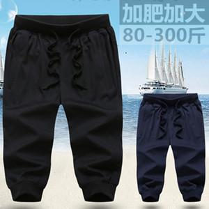 特大码短裤男夏天胖人加肥加大号7分裤肥佬9简约百搭运动中长裤子
