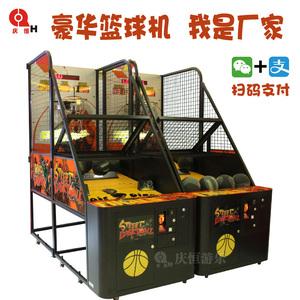 豪华<span class=H>电子</span>篮球机投篮机计分成人儿童街头<span class=H>电玩</span>投币篮球机游艺机设备