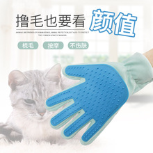 Pet gloves, cat massage combs, silica gel bath cleaners, hair removal and hairdressing