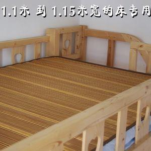 特殊规格竹凉席200*110竹席子190*110CM厘米1.1米宽<span class=H>床</span>用1米1<span class=H>床</span>席
