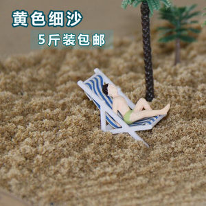 乌龟<span class=H>沙子</span>冬眠细沙<span class=H>爬虫</span>垫材天然海沙鱼缸低沙底沙造景装饰
