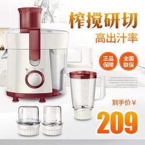 Philips/<span class=H>飞利浦</span> HR1848料理机家用电动<span class=H>榨汁机</span>多功能搅拌鲜榨果汁