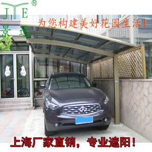 铝合金PC耐力板轿汽车停车棚遮阳蓬户外庭院景观篷厂家直销特价