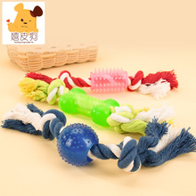 Molar Bone Dog Bite Rope Pet Toy Clean Oral Dog Toy Ball Teddy's Bite Resistant Ball Pet Supplies