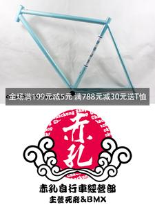 FIXED GEAR品牌Fuji Feather复古竞速超轻1一英寸有牙<span class=H>死飞</span>车架