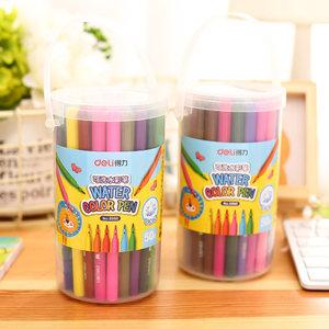 得力<span class=H>水彩笔</span>50色可水洗无毒颜色笔小学生儿童画笔套装幼儿园绘画用