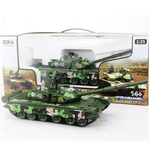 凯迪威1:35中国-T99坦克合金属装甲主<span class=H>战车</span><span class=H>军事</span>模型直升机战斗飞机