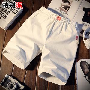 夏季休闲裤男士<span class=H>短裤</span>修身中裤青年沙滩裤运动韩版五分裤子5分潮流