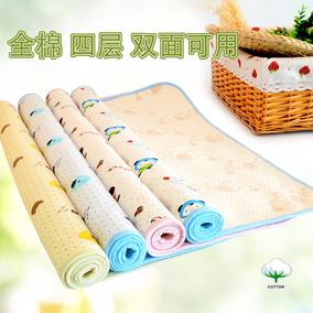 彩棉隔尿垫防水透气超大纯棉可洗新生儿童婴儿用品姨妈月经床垫