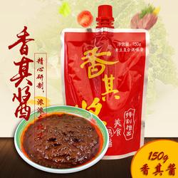 香其酱黑龙江省特产酱熟酱黄豆酱类150克东北香其酱独立包装保真