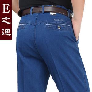 爸爸装<span class=H>中</span><span class=H>老年</span>高腰牛仔裤男直筒宽松 <span class=H>中</span>年男士牛仔裤夏季薄款裤子