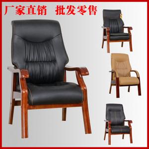 特价办公椅<span class=H>电脑</span>椅<span class=H>家</span>用会议<span class=H>椅子</span>实木老板椅真皮麻将椅棋牌椅书房椅