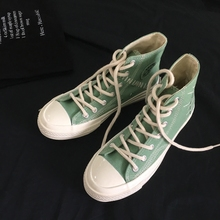 Menthol Green Gaogang Men and Women's Same Lovers Leisure Flat Bottom Classic Baitao New Canvas Shoes for Summer 2019