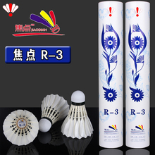 Focus R3 R-3 Badminton Durable King Flight Stability and Non-rotten 12 Badminton Spots for Hand Touch Competition