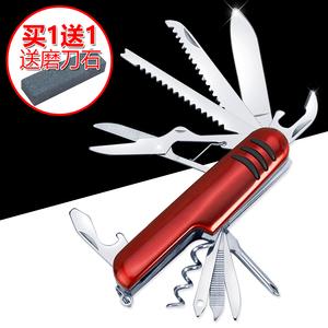 多功能组合<span class=H>工具</span> 户外刀具折叠刀野外求生军刀防身随身小刀水果刀