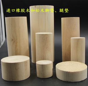 家具木垫脚桌子垫高<span class=H>桌腿</span>垫木质橱柜脚<span class=H>实木</span>家具脚柜子脚垫<span class=H>定制</span>大小
