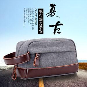 新款<span class=H>手拿包</span>男士休闲帆布手包复古手提包小包韩版男包 潮个性手包