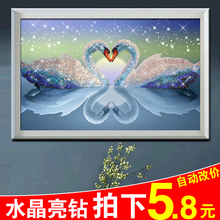 Diamond Painting 2019 Crystal Diamond Drill New Living Room 5D Heart-to-heart Printing Swan Spot Sticking Brick Small Household Cross Embroidery