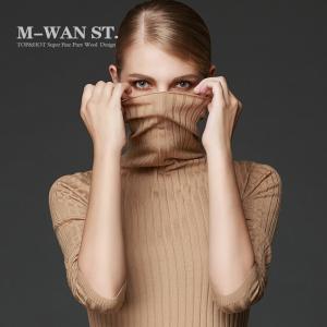 梅湾街秋冬新款百搭修身高领打底衫女长袖针织衫套头毛衣女羊毛衫