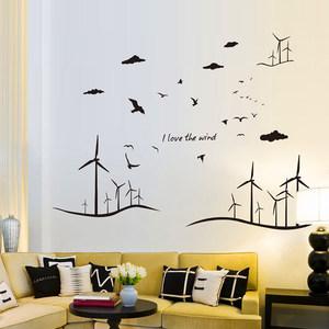 大型墙贴纸贴画客厅墙壁装饰品简约线条荷兰风车欧式清新风格建筑
