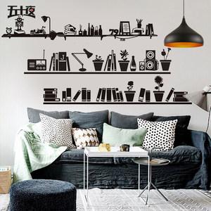 个性简约<span class=H>书架</span>隔板办公室墙<span class=H>贴纸</span> 创意墙画书房工作室沙发背景贴画