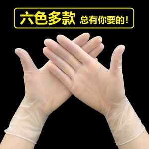 防滑加大按摩洗碗实用<span class=H>全包</span>洗衣服手套橡胶乳胶皮耐用型工具保护灵