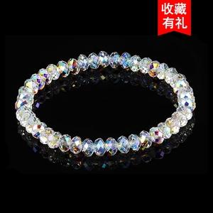【標準<span class=H>珠寶</span>】璀璨時尚氣質奧地利超閃水晶簡約手鏈飾品手串送禮