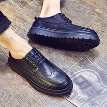 Spring Trendy Shoes Block Men's Shoes Men's Leisure Muffin Shoes Korean Trendy Board Shoes Men's Thick-soled British Leather Shoes
