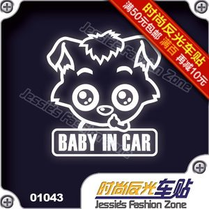 <span class=H>汽车</span><span class=H>贴纸</span> 010 43 <span class=H>灰太狼</span> 小灰灰 baby in car 反光 车贴