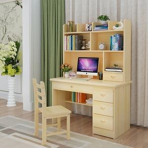 包邮实木电脑桌带书架台式家用书桌书柜组合松木写字桌儿童学习桌