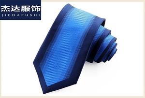 2017北京<span class=H>现代</span><span class=H>4s</span><span class=H>店</span>领带前台售后<span class=H>现代</span>领带<span class=H>衬衫</span>工作服领带丝巾