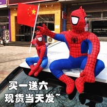 Jitter, Spiderman, car accessories, car tail, dolls, dolls, jewellery and accessories.
