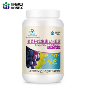 CONBA/康恩贝 益普利生牌葡萄籽维生素E软胶囊 0.5g/粒*100粒