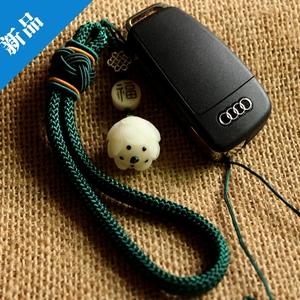 手工编织绳汽车钥匙扣钥匙圈平安扣挂件<span class=H>钥匙链</span> 菩提根莲花钥匙扣